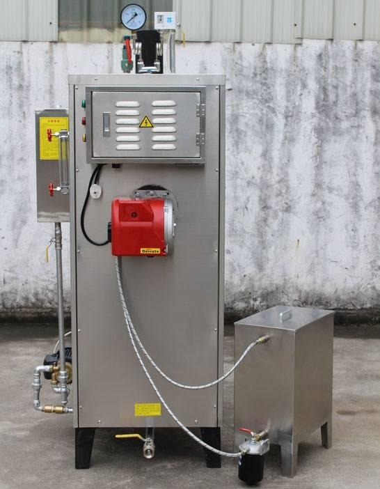 柴油蒸汽锅炉