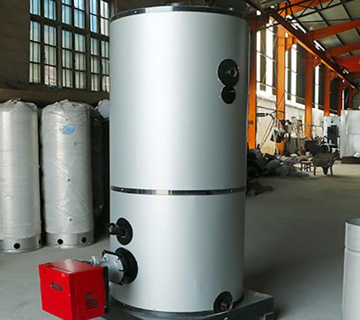 甲醇常压热水锅炉