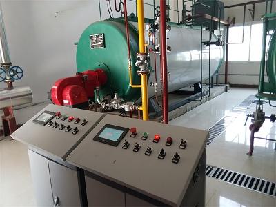 河南机场集团两台燃气锅炉运行